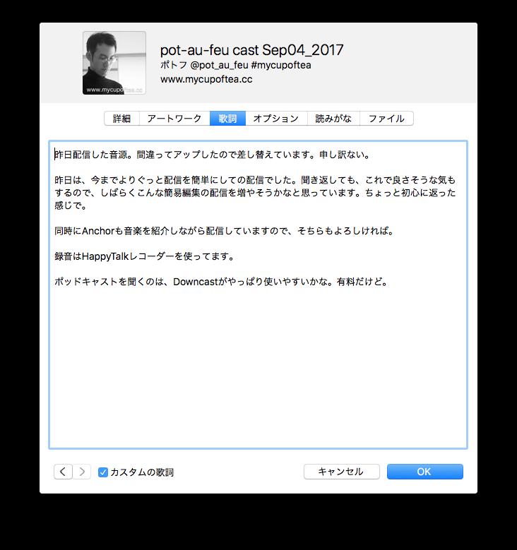 スクリーンショット 2017-09-04 23.19.07.png