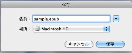 zip_epub4.jpg